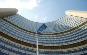 ذخایر اورانیوم ایران به ۵ برابر محدودیت برجام رسید