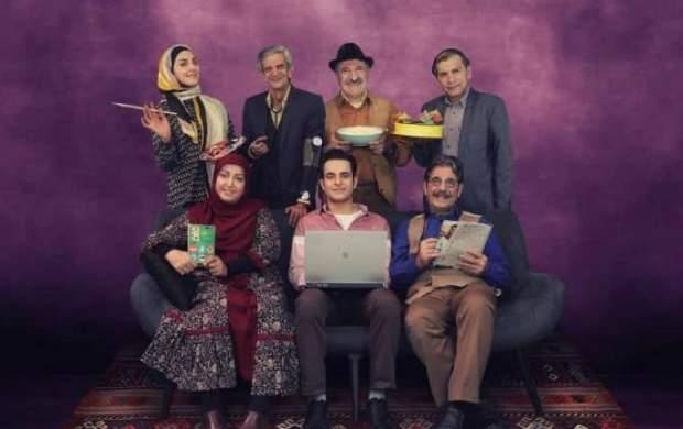 «پدر پسری» سریال رمضانی شبکه ۵ سیما شد