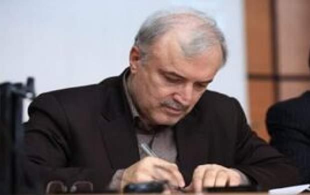 درخواست وزیر بهداشت از فرمانده کل سپاه
