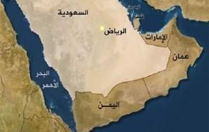 توقیف ۱۴ کشتی نفتی یمنی توسط ائتلاف سعودی