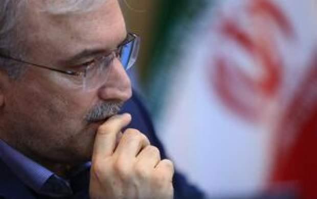 درخواست مهم نمکی از مردم ایران