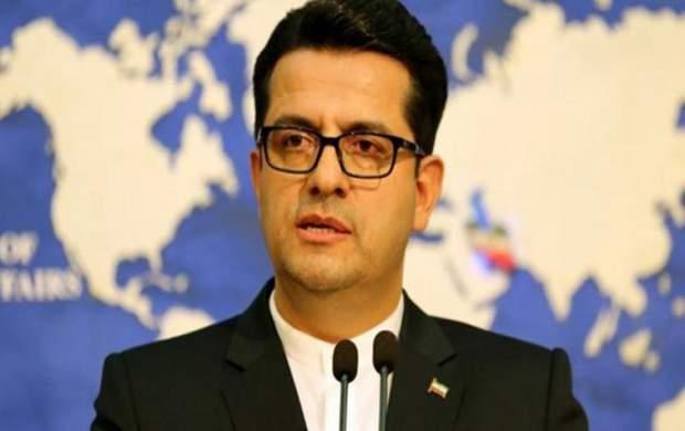 ابراز همدردی ایران با مردم و دولت کرواسی