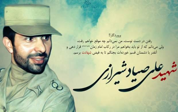 شهید صیاد شیرازی مصداق رویش انقلابی ارتش بود