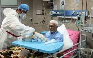 هزینه درمان بیماران مبتلا به کرونا در بیمارستانها چقدر است؟