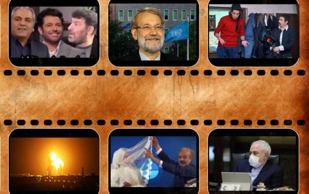 فیلمهای پربازدید جهان نیوز در هفتهای که گذشت/ از گاف عجیب ظریف و وزارت بهداشت تا انتقاد تند نماینده زاهدان از لاریجانی