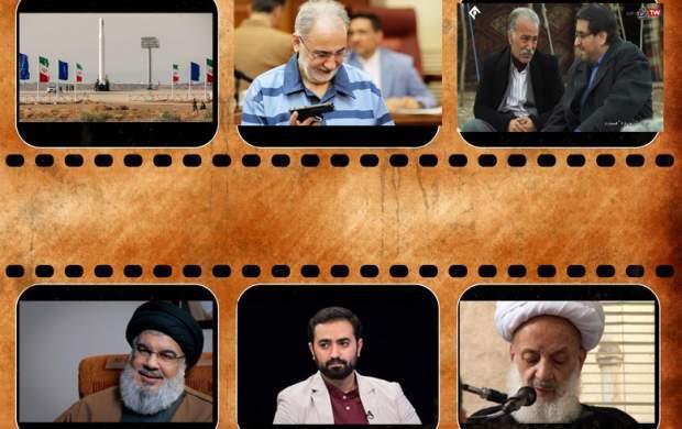 فیلمهای پربازدید جهان نیوز در هفتهای که گذشت/ از شوخی خنده دار «نون خ» با احمدی نژاد تا پیش بینی جالب نفتی سیدحسن نصرالله