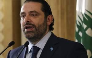 ادعاهای سعد الحریری علیه دولت دیاب