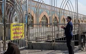 درخواست ۲۲۶ روحانی و مداح برای بازگشایی حرمها و مساجد +اسامی