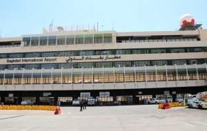 حمله راکتی به فرودگاه بینالمللی بغداد +عکس