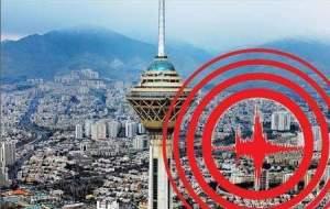 تأثیر زلزله احتمالی ۷ ریشتری بر تهرانیها