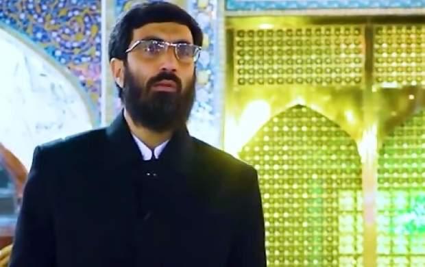نماهنگ «قدم میزنم» با نوای سیدرضا نریمانی