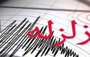 چند توصیه برای کنترل استرس پس از زلزله