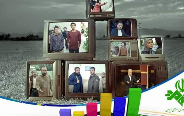 «زیرخاکی» همچنان پربینندهترین سریال رمضانی