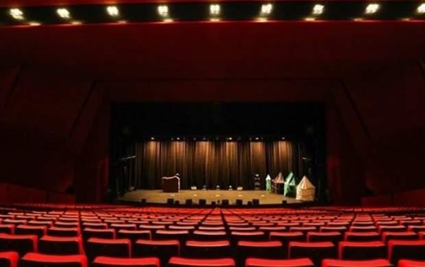 سالن های تئاتر فعلا بازگشایی نخواهند شد