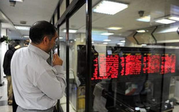 چند ایرانی در ETF سرمایهگذاری کردند؟