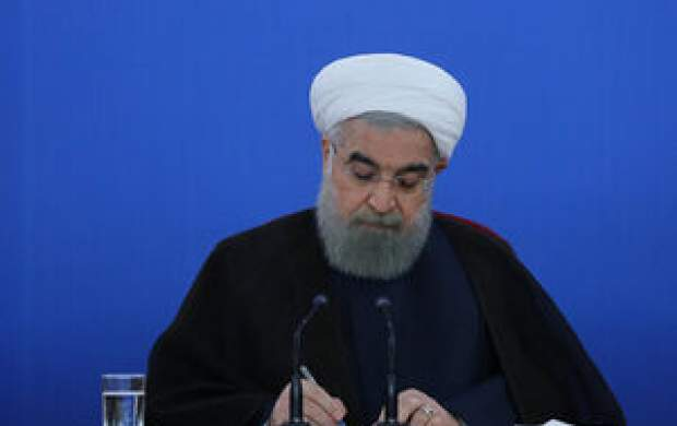 دستور روحانی به وزیربهداشت درباره عید فطر