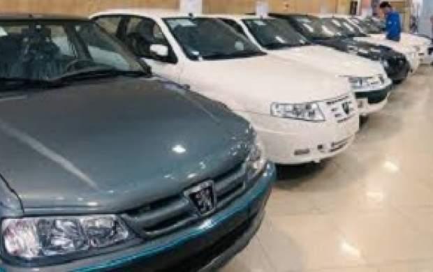 پاسکاری قیمتی خودرو چه زمانی پایان مییابد؟