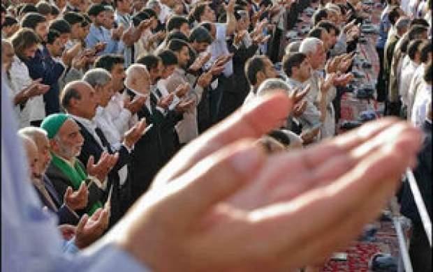 آیا نماز عید فطر واجب است؟