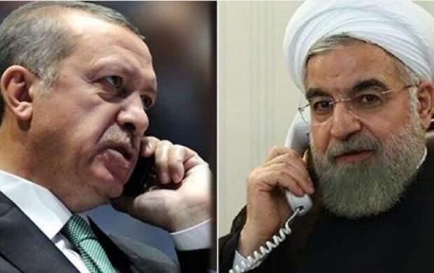 در گفتگوی تلفنی روحانی و اردوغان چه گذشت؟