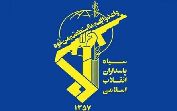 شهادت یک پاسدار در مبارزه با آتش در کرمانشاه
