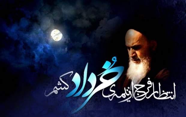 بسته فرهنگی ارتحال امام(ره) +معرفی کتاب، فیلم و آثار گرافیکی