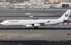 حادثه برای هواپیما در فرودگاه شیراز