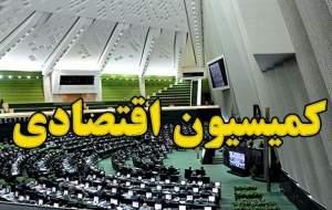 لیست اعضای کمیسیون اقتصادی مجلس یازدهم