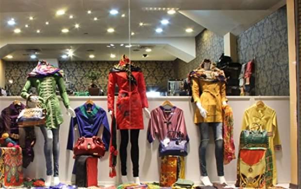 نبود لباس مناسب در بازار، یکی از دغدغه مندی های بانوان با حجاب