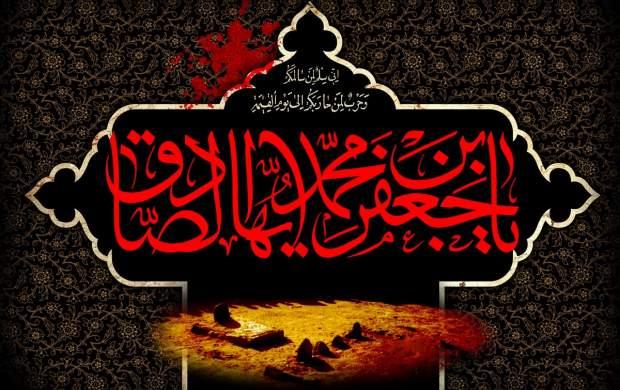 امروز باران اشک از آسمان بقیع میبارد/ ویژگیهای مرد خانه از نظر امام صادق(ع)/ سخن مهم شیخ الائمه در مورد مرگ +تصاویر و مداحی