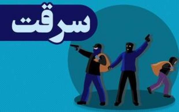 راهزنی در پوشش  پلیس نامحسوس!