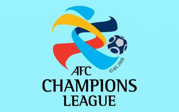زمان آغاز مسابقات  لیگ قهرمانان آسیا مشخص شد