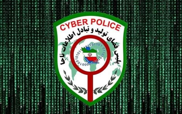 قاچاقچی مکالمات تلفنی در پایتخت دستگیر شد