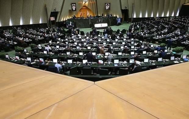 ۵ نماینده مجلس به کرونا مبتلا شدند