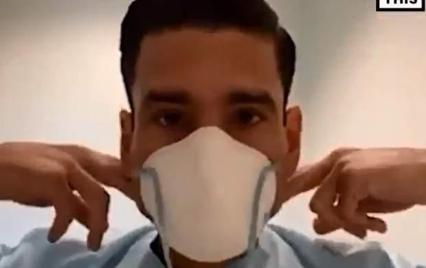 توصیه دلسوزانه یک پزشک برای زدن ماسک