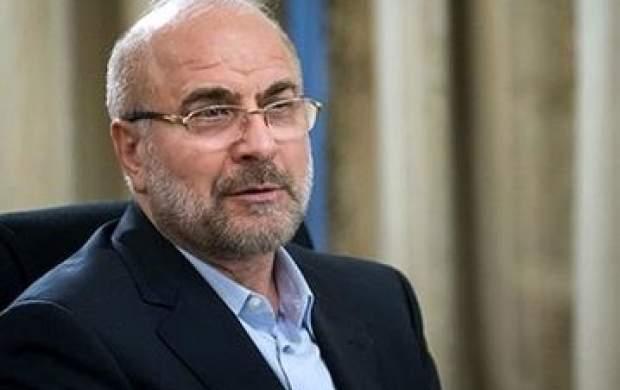 قالیباف: تلاش میکنیم عصای دولت باشیم