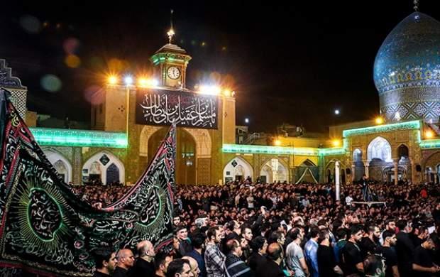 مراسم مسلمیه در حرم حضرت عبدالعظیم لغو شد