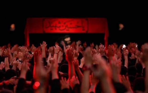فیلم/ جزئیات برگزاری عزاداری محرم امسال