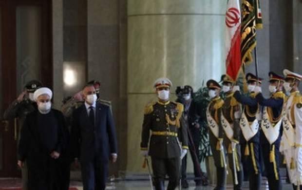 روحانی از نخست وزیر عراق رسماً استقبال کرد