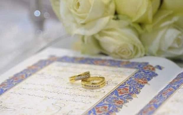 «نعمت ازدواج» از زبان رهبر انقلاب
