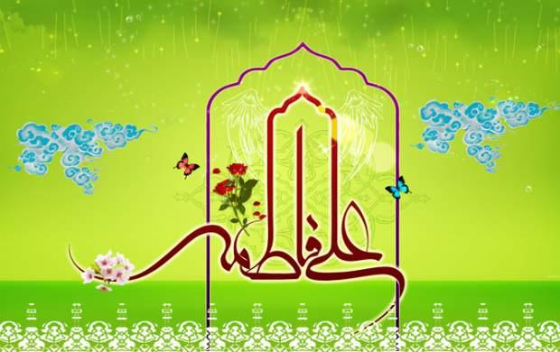 دعوتی به این جشن عروسی/ محمود کریمی
