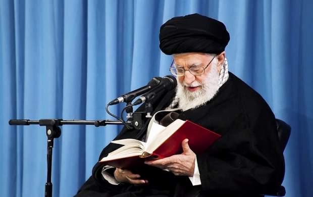 درس اخلاق رهبرانقلاب درباره «اظهار محبت»