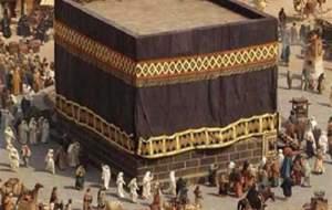 چرا به کعبه، بیتالله الحرام گفته میشود؟