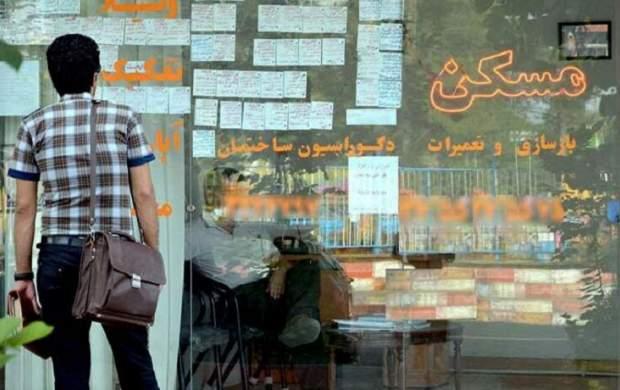 دولت تدبیر از حمله به مسکن مهر به وام اجاره خانه رسید/ چرا وام «ودیعه مسکن» دردی دوا نمیکند؟ + ۴ نکته