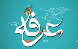 عملی که پاداش ۱۵۰ سال روزه را دارد/ دعایی که پایاننامه امام حسین است