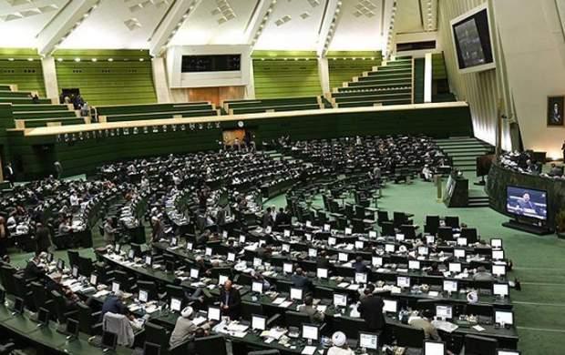 طرح مجلس برای عرضه زمین ارزان
