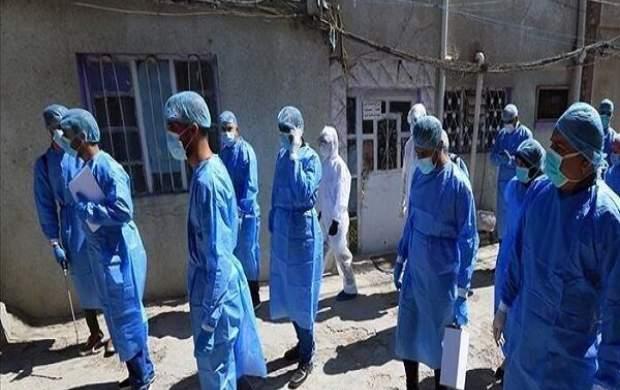 وزارت بهداشت عراق زنگ خطر را به صدا درآورد
