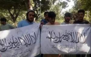 دستگیری تجمع کنندگان با پرچم طالبان در تهران