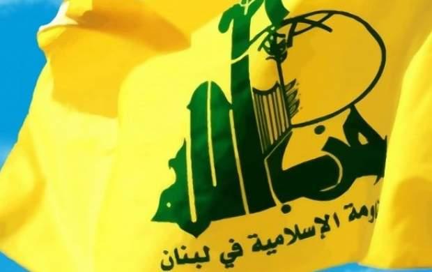 سردرگمی تلآویو در مقابل انتقام حزب الله