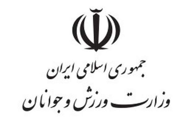 وزارت ورزش دستگیری یکی از مدیران سرخابیها را تایید کرد