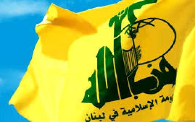 بیانیه حزبالله لبنان درباره انفجار مهیب بیروت